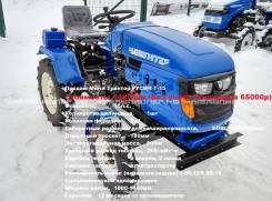 РУСИЧ, 2017. Продам мини трактор, 2 000 куб. см. Под заказ