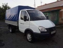 ГАЗ Газель Бизнес. Продается газель бизнес, 2 800 куб. см., 1 800 кг.
