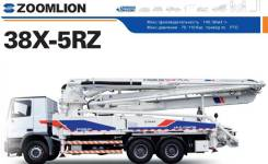 Zoomlion. Автобетононасосы ZLJ5296THBB 38X-5RZ, 38м. Под заказ