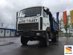 МАЗ 651705. Маз 651705 грузовой самосвал, 14 860 куб. см., 20 300 кг.