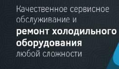 Рефмеханик. ИП Цымбал Евгений Алексеевич. Улица Невская 38