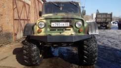 УАЗ 31512. Продаётся, 2 900 куб. см., 1 000 кг., 1 500,00кг.
