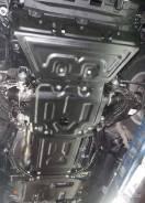 Защита картера двигателя и кпп. Kia Sportage, SL, KM, QL