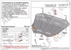 Защита двигателя. Hyundai: Getz, H1, Sonata, Grand Starex, ix35, ix55, Tucson, ix20, Trajet, Elantra, Solaris, Tuscani, Santa Fe, New EF Sonata