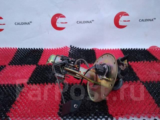 Насос топливный. Toyota Carina, AT190, AT191, AT192, AT210, AT211, AT212, ST190 Toyota Corona, AT190, AT210, AT211, ST190, ST191, ST210 Toyota Caldina...