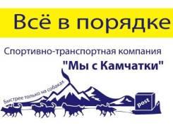 """Менеджер. ООО """"Астра Карго"""". Шоссе Восточное 5к1"""