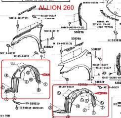 Подкрылок. Toyota Allion, NZT260, ZRT260, ZRT261, ZRT265 Toyota Premio, ZRT260, NZT260, ZRT265, ZRT261. Под заказ
