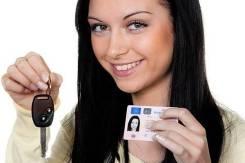 Помощь при сдаче и получении водительского удостоверения