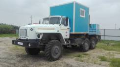 Урал 4320. 6614В2-10 (Фургон специальный с КМУ) шасси УРАЛ 4320-1151-61, 3 м.