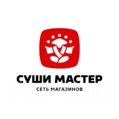 """Повар. ООО """"Суши Мастер"""". Проспект Мира 47"""