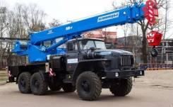 Клинцы КС-35719-3-02. С 35719-3-02 автокран 16т. (УРАЛ-5557), 11 000 куб. см., 16 000 кг., 18 м.