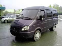 ГАЗ 3221. ГАЗ-3221 Бизнес, 2 800 куб. см., 20 мест