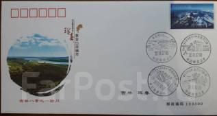 Набор конвертов КНР ( Китай ). Туризм.