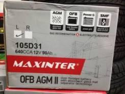 Maxinter. 90 А.ч., правое крепление, производство Китай