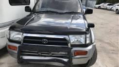 Рамка радиатора. Toyota Hilux Surf, RZN185, KDN185W, RZN185W, KZN185, KZN185W, KDN185, VZN180W, RZN180W, VZN185, VZN185W, RZN180, KZN185G, VZN180 Toyo...