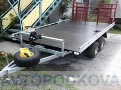 Курганские прицепы. Г/п: 600 кг., масса: 350,00кг.