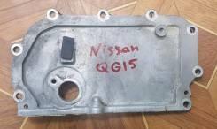 Крышка ремня ГРМ. Nissan: Bluebird Sylphy, Sunny, Almera, AD, Wingroad Двигатели: QG15DE, QG13DE