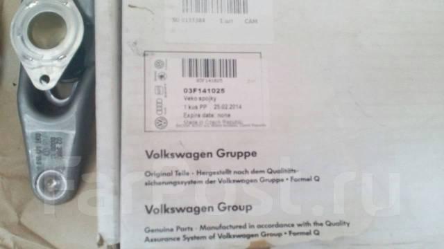 Корзина сцепления. Volkswagen: Derby, Beetle, Saveiro, Golf, Caddy, Scirocco, Gol, Golf Plus, Eos, Polo, Touran, Fox, Jetta, up!, Passat, Ameo Seat Le...