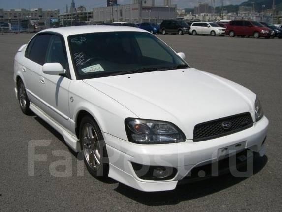 Клык бампера. Subaru Legacy, BHC, BES, BH5, BHE, BE5, BEE, BH9, BE9