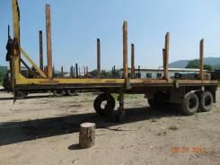 Одаз 9370. Продается полуприцеп ОДАЗ В наличие 3 шт. Два под лес, один бортовой, 12 000 кг.