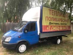 ГАЗ 330202. Продам ГАЗель 330202, 2 890 куб. см., 1 500 кг.