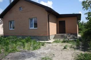 Дом в черте города , в Краснодаре. Садовая 10, р-н Прикубанский, площадь дома 86 кв.м., скважина, электричество 15 кВт, отопление газ, от агентства н...