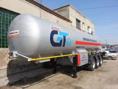 GT7. Полуприцеп цистерна ППЦТ-31 Газовоз, 31,00куб. м.