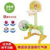 Игровой комплекс: баскетбольное кольцо, футбольн ворота, кольцеброс