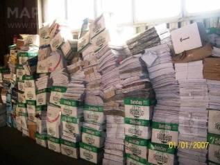 Куплю макулатуру, утилизация архивов, предоставляем документы по утил.