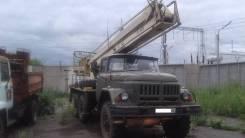 ЗИЛ АГП-18. Продается автогидроподъемник АГП- 18 на Зил-131, 6 000 куб. см., 18 м.