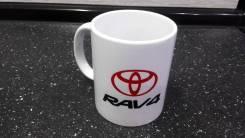 Кружка Toyota Rav 4 отправка по стране. Toyota RAV4