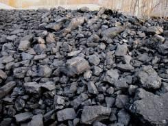 Уголь, каменный, кокс, брикеты