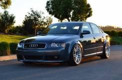 Чип-тюнинг Audi S4 B6 8E