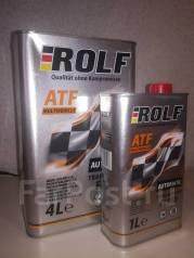 ROLF. синтетическое