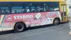 Asia Cosmos. Автобус ASIA Cosmos AM818, 6 728 куб. см., 30 мест