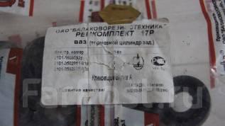 Ремкомплект рабочего тормозного цилиндра. Лада: 2104, 2105, 2106, 2107, 2101, 2102, 2103