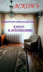 2-комнатная, улица Хабаровская 17. Первая речка, агентство, 44 кв.м.