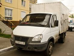 ГАЗ ГАЗель Бизнес. Газель-вездеход, 2 890 куб. см., 1 500 кг.