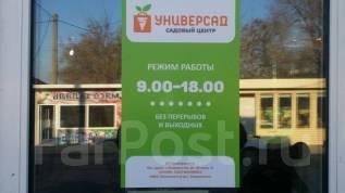 Широкоформатная печать от 160 рублей