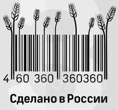 Винтовые сваи, фундамент из России и Китая.