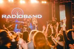 Radio-Band - кавер-группа на свадьбу, корпоратив/ Хабаровск