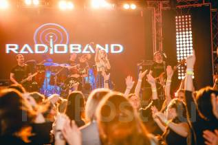 Radio-Band - Группа на свадьбу, корпоратив/ Хабаровск