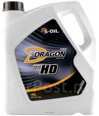 Dragon. Вязкость 85W-140, полусинтетическое