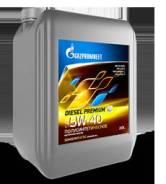 Газпромнефть. Вязкость 5W-40, полусинтетическое