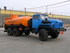 АТЗ. Автоцистерна топливозаправщик 66131-02 (-10-4320). Под заказ