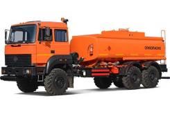АТЗ. Автоцистерна топливозаправщик 66131-04 (-17-63685), 1 150 куб. см., 17,00куб. м. Под заказ
