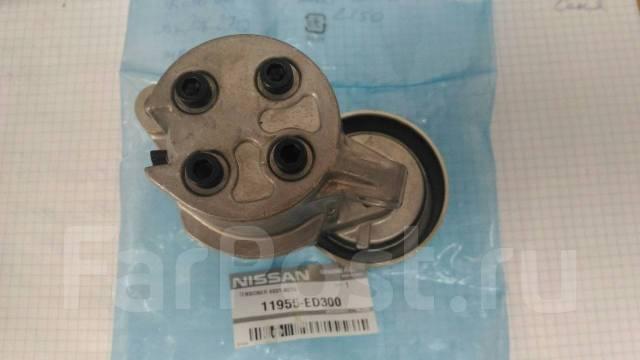 nissan натяжитель приводного ремня (в сборе) 11955-ed300