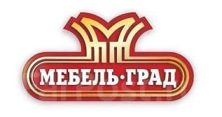 """Водитель. ООО """"МебельГрад"""". Героев Хасана 2"""