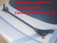 Распорка. Toyota Caldina, ST215 Toyota Carina, AT210 Двигатели: 3SGTE, 4AGE