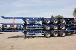 Grunwald. Новый универсальный контейнеровоз , 39 000 кг.